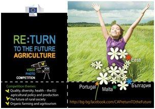 PAC: Concurso de fotografia